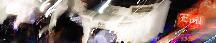 AEE 2010 Showfloor